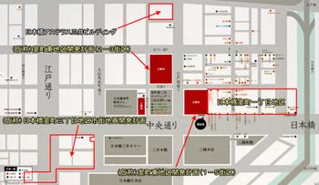 Tokyomuromachi13061