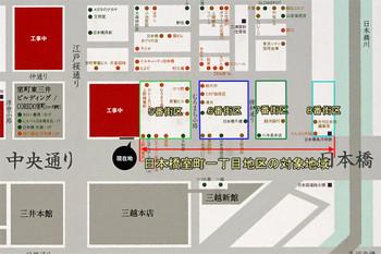 Tokyomuromachi13062