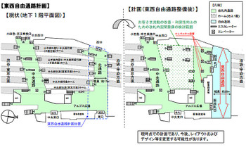 Tokyojr13061