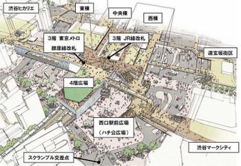 Tokyoshibuya130633