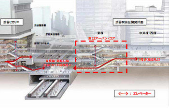 Tokyoshibuya130634
