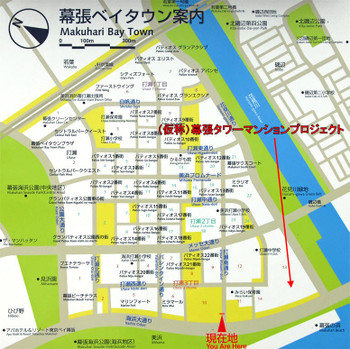 Chibachiba13071