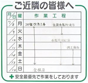 Chibachiba13075