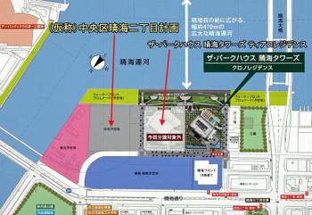 Tokyoharumi13071