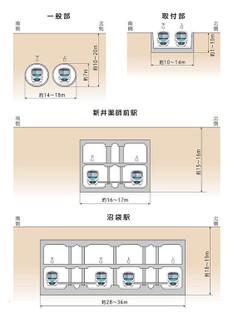 Tokyoseibu13082