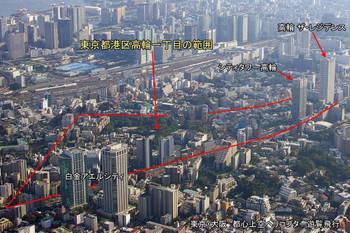 Tokyotakanawa13081