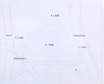 Tokyoshinjuku13086