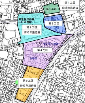 Tokyosangen13081