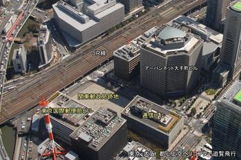 Tokyootemachi13081