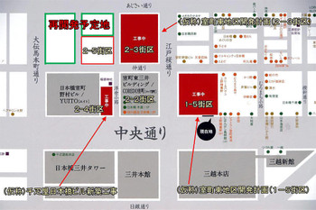 Tokyonihonbashi13092