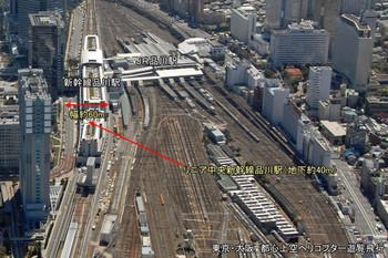 Tokyocentral13091
