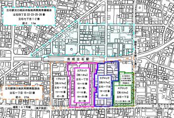 Tokyotateishi13091