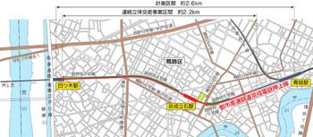 Tokyotateishi130911