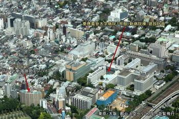 Tokyokeio13091