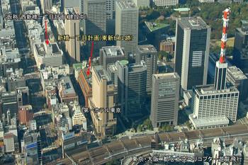 Tokyontt13111