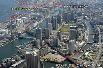 Tokyojr13111