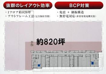 Tokyonihonbashi131212