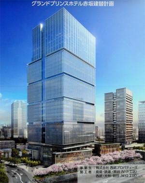Tokyoprince14011