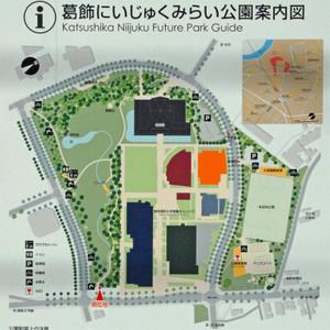 Tokyokanamachi14029_4