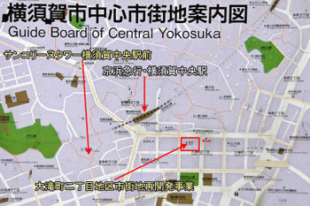 Yokosukaotaki14027