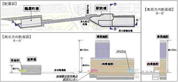 Yokohamamm2114032