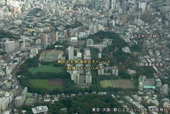 Tokyounv14031