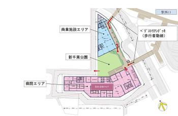 Chibachiba14032