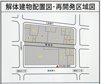 Tokyoginza14044