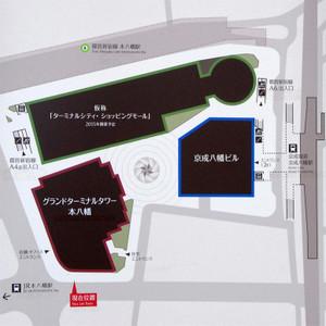 Chibayawata14042
