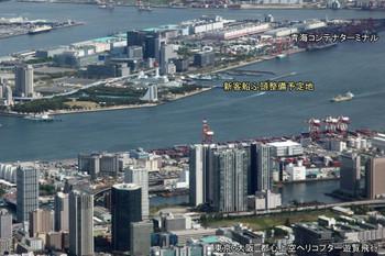 Tokyoaomi140411