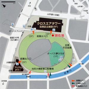Tokyoohashi140418