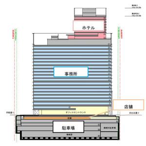 Tokyootemachi14042