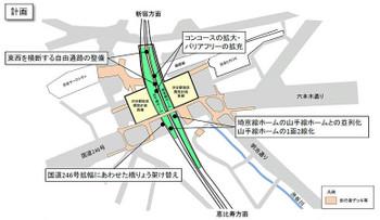 Tokyoshibuya14042