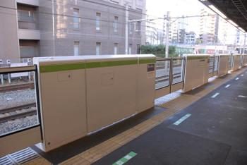 Tokyootsuka140418