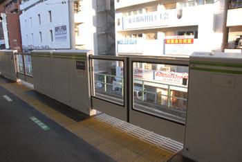 Tokyootsuka140419