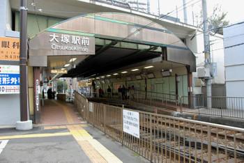 Tokyootsuka140420