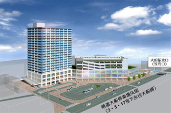Yokohamaofuna14041