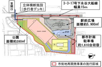 Yokohamaofuna14042