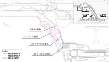 Chibanarita14042