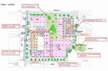 Tokyokoganei14043