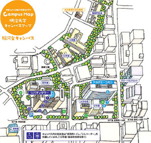 Tokyomeiji14056