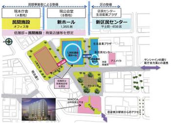 Tokyoikebukuro14055