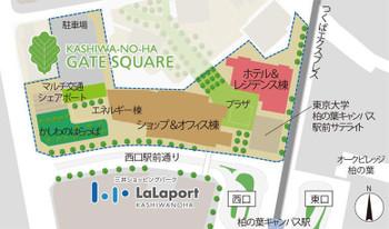 Chibakashiwa14063_2