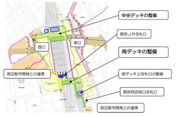 Tokyoikebukuro14062