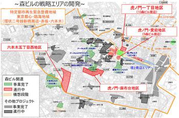 Tokyomori14062