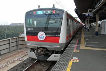 Tokyojr140633
