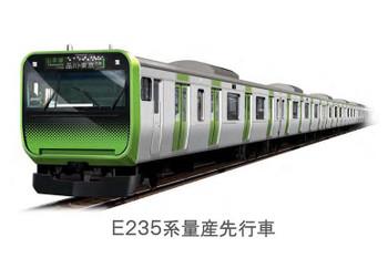 Tokyojr14071