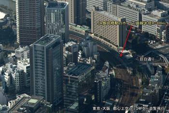Tokyoidabashi14071