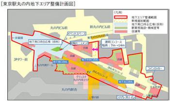 Tokyojr140716
