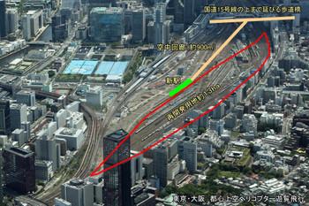 Tokyojrshinagawa14071